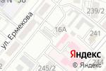 Схема проезда до компании Производственно-торговая компания в Караганде