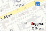Схема проезда до компании Нотариус Ахмедиева М.Х. в Караганде