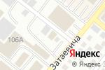 Схема проезда до компании Алекс KZ, ТОО в Караганде