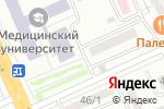 Схема проезда до компании Мастерская по ремонту обуви в Караганде