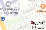 Схема проезда до компании Цветочная лавка в Караганде