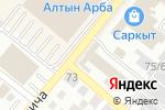 Схема проезда до компании Сион в Караганде