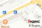 Схема проезда до компании Avanti в Караганде