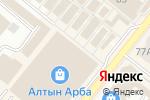 Схема проезда до компании Shodo в Караганде