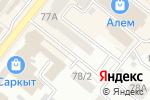 Схема проезда до компании Радуга в Караганде