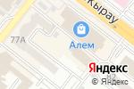 Схема проезда до компании Мир моек в Караганде