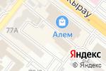 Схема проезда до компании Агидель Чайхана в Караганде