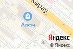 Схема проезда до компании Ателье в Караганде