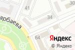 Схема проезда до компании Сели поели в Караганде