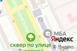 Схема проезда до компании TD Service в Караганде
