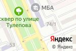 Схема проезда до компании Асхана Еда в Караганде