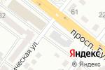 Схема проезда до компании Major в Караганде