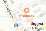 Схема проезда до компании Столовая бизнес-класса в Караганде