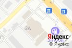 Схема проезда до компании Казпрофи, ТОО в Караганде