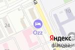 Схема проезда до компании OZZ в Караганде