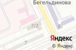 Схема проезда до компании Нотариус Калымбетова Г.О. в Караганде