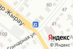 Схема проезда до компании Аянат в Караганде