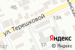 Схема проезда до компании Нотариус Куприенко А.Р. в Караганде