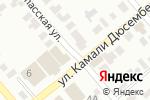 Схема проезда до компании Магазин автозапчастей в Караганде