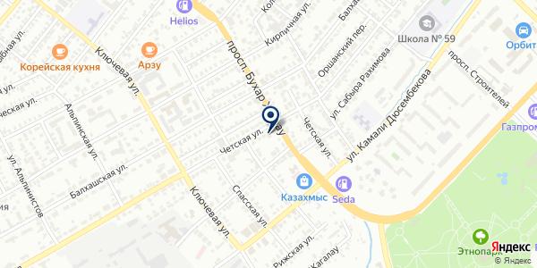 AiseR на карте Караганде