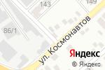 Схема проезда до компании Уголок в Караганде