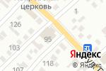 Схема проезда до компании Korea-Auto в Караганде