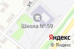 Схема проезда до компании Нуршуак в Караганде