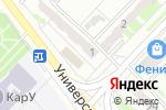 Схема проезда до компании На юге в Караганде