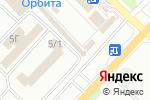 Схема проезда до компании Все на опель в Караганде