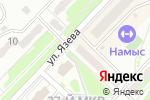 Схема проезда до компании Нотариус Сембаева Ж.К. в Караганде