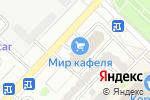 Схема проезда до компании Мир кафеля в Караганде