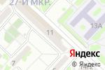 Схема проезда до компании Мясной магазин в Караганде