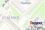 Схема проезда до компании Сантехмонтаж плюс, ТОО в Караганде