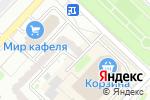 Схема проезда до компании Local Networks, ТОО в Караганде