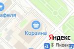Схема проезда до компании Корзина в Караганде