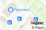 Схема проезда до компании Киоск по продаже самсы в Караганде