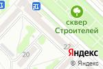 Схема проезда до компании Сервис+ в Караганде