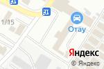 Схема проезда до компании Казахмыс в Караганде