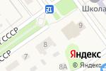 Схема проезда до компании Дружинский в Горячем Ключе