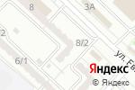 Схема проезда до компании O`key в Караганде