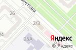 Схема проезда до компании U Study в Караганде