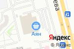 Схема проезда до компании Магазин электротехнической продукции в Караганде