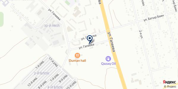 Avanti на карте Караганде