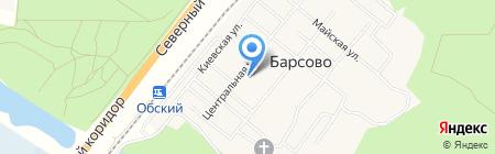 Евросвязь на карте Барсово
