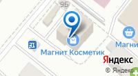Компания Калейдоскоп, магазин книг на карте