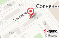 Схема проезда до компании Продуктовый магазин в Солнечном