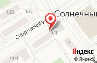 Схема проезда до компании Орбита-сервис в Солнечном