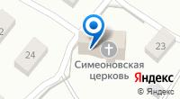 Компания Храм во имя святого праведного Симеона Верхотурского на карте