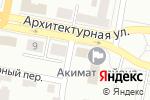 Схема проезда до компании Натали в Караганде
