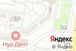 Схема проезда до компании Сервисный центр в Караганде